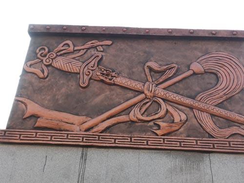 水泥仿铜浮雕